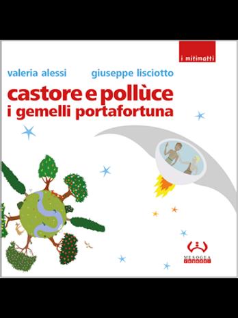 Castore e Pollùce