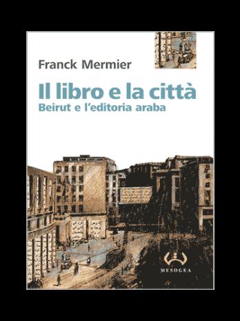 Il libro e la città