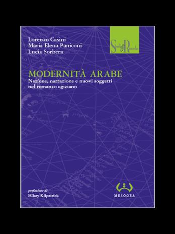 Modernità arabe