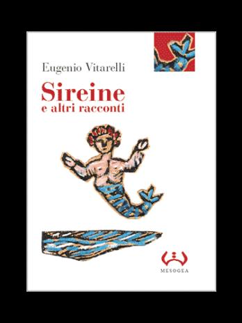 Sireine