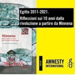 Egitto 2011-2021: Riflessioni sui 10 anni dalla rivoluzione a partire da Minnena
