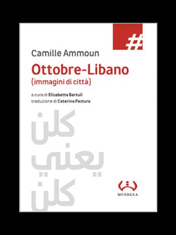 ottobre-libano