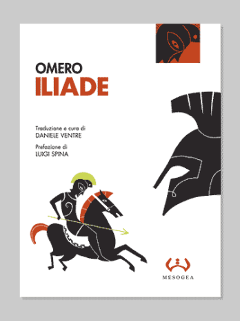 Iliade (LD)